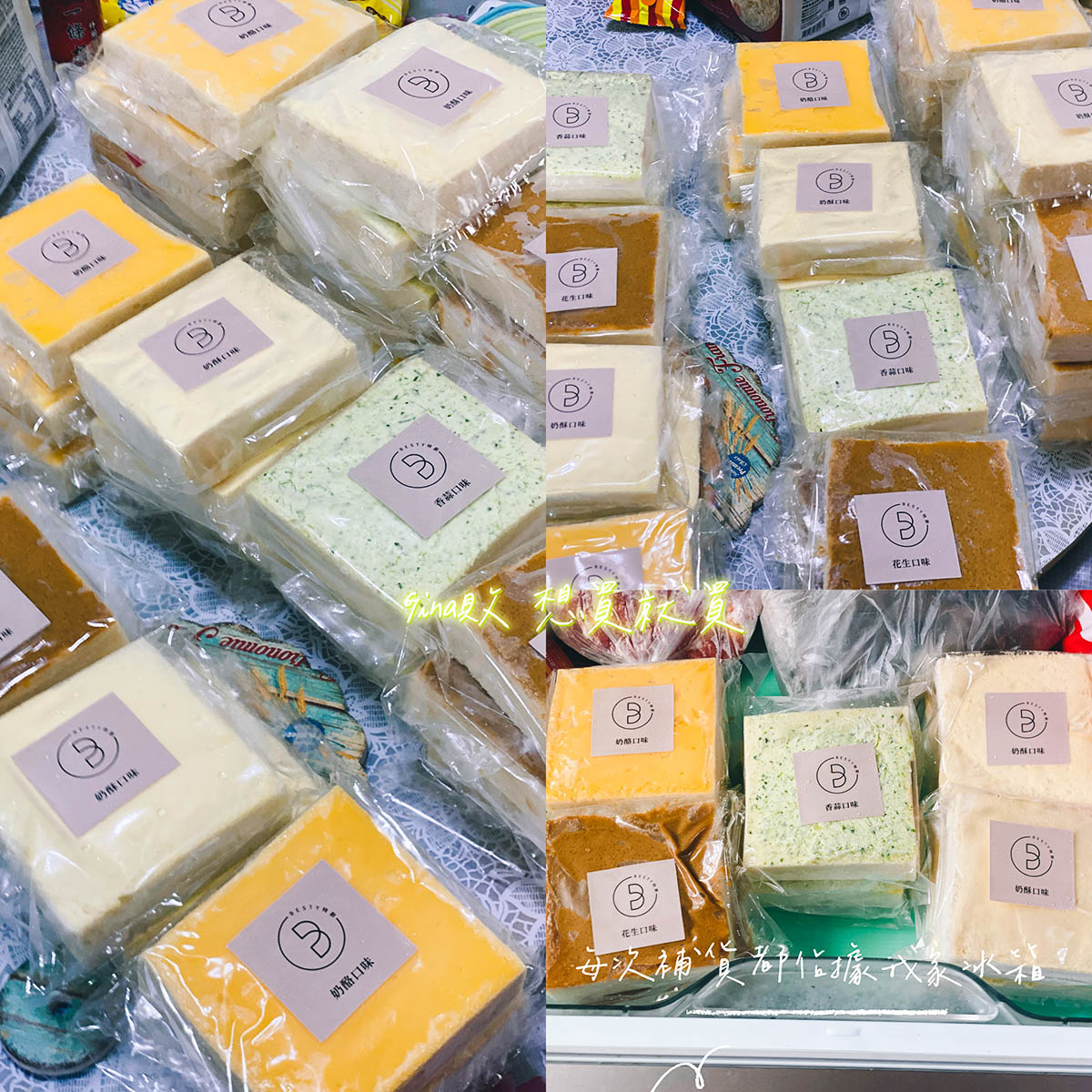 【Besty特廚2021團購】厚片吐司-香蒜、奶酥、奶酪、花生、巧克力、焦糖奶酪、海苔起司、香蔥奶油-共8種口味 @GINA環球旅行生活