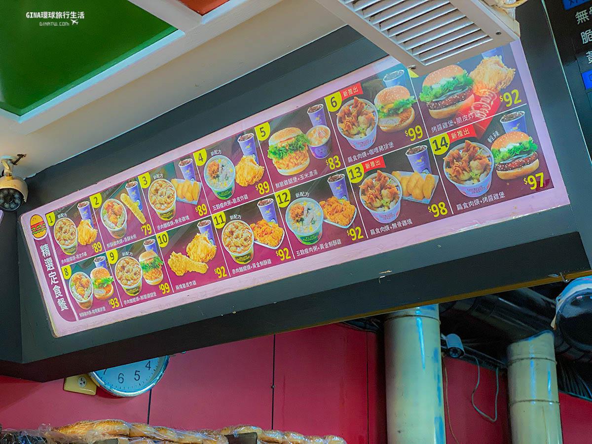【高雄美食】丹丹漢堡 復興店-早午餐、赤肉麵線羹 2021最新套餐菜單 @GINA環球旅行生活