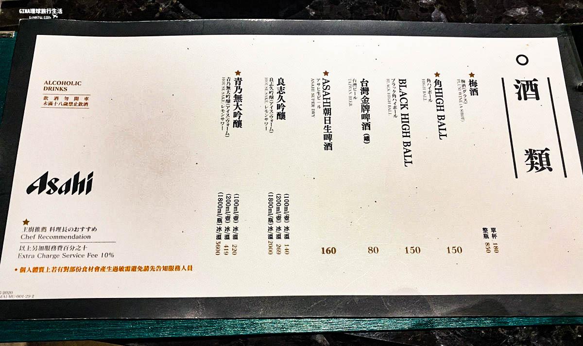 【台中燒烤】屋馬燒肉 2021最新菜單、線上訂位 @GINA環球旅行生活