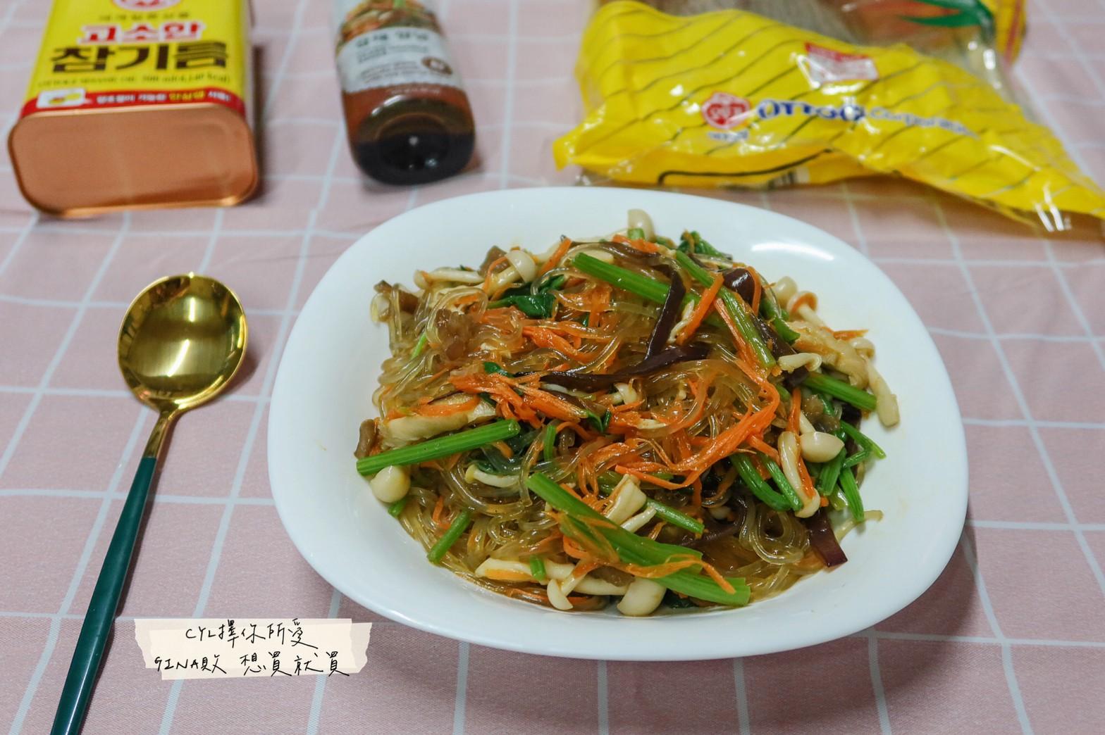 【韓國雜菜】2021韓式冬粉作法|冬粉醬汁組合|輕鬆上手在家自己做 @GINA環球旅行生活