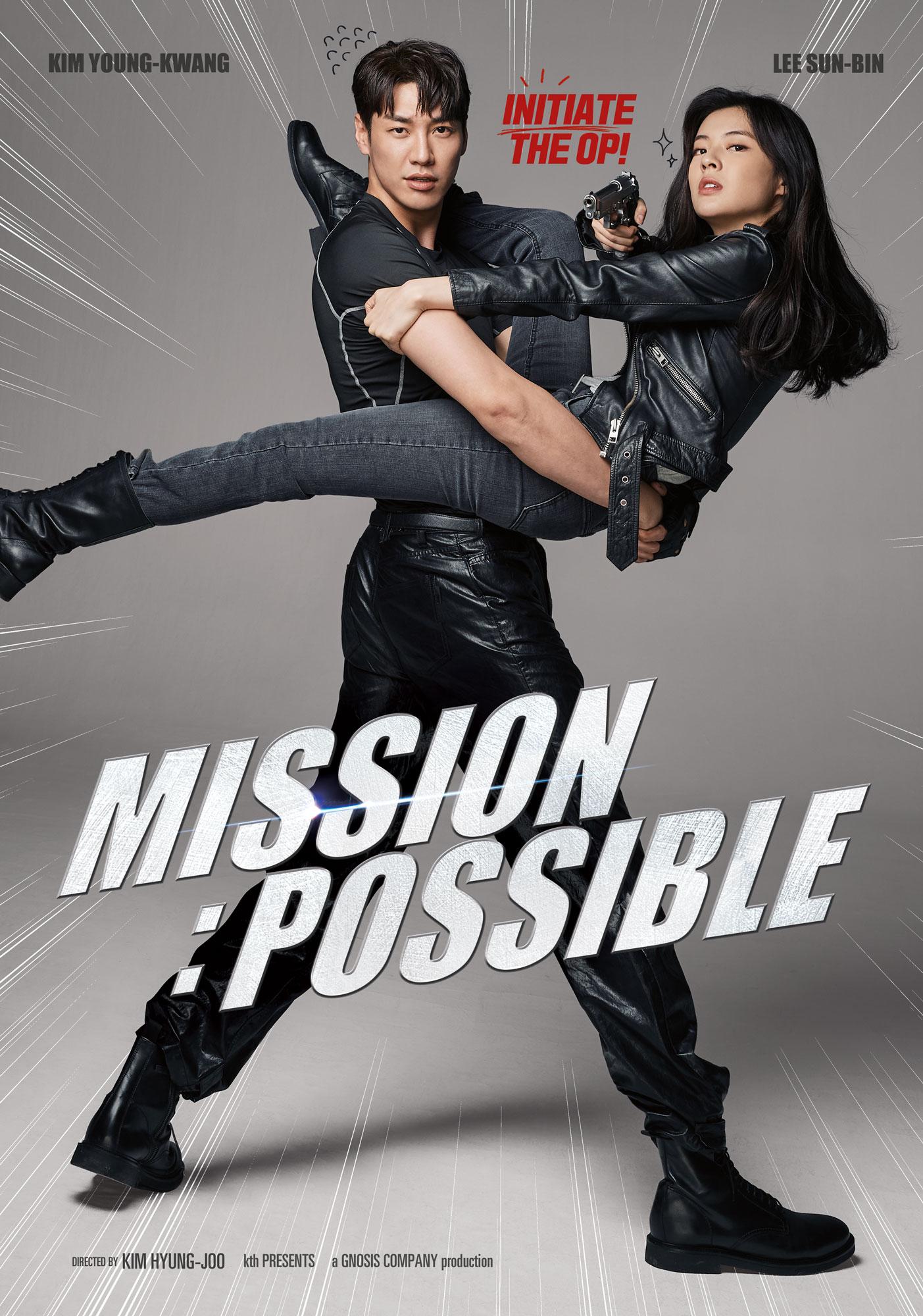 【2021韓國電影】金派特務 Mission Possible 미션 파서블|金英光、李先彬、金太勳主演 @GINA環球旅行生活